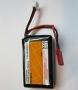 Batería 850mAh 25C